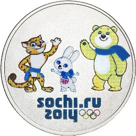 world coins collection russia sochi